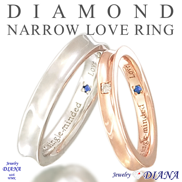DIAMOND NARROW LOVE PAIR RING<br><font size=