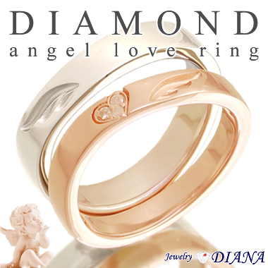 DIAMOND ANGEL LOVE PAIR RING<br /><font size=