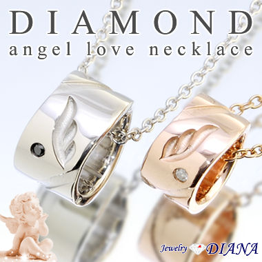 DIAMOND ANGEL LOVE PAIR NECKLACE<br><font size=