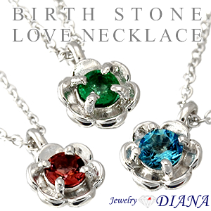 BIRTH STONE LOVE NECKLACE<br><font size=