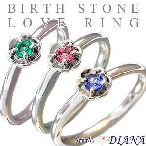 BIRTH STONE LOVE RING<br /><font size=