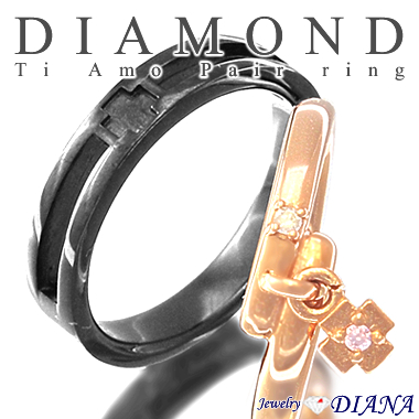 DIAMOND Ti Amo PAIR RING<br /><font size=