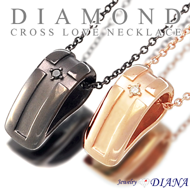 DIAMOND CROSS LOVE NECKLACE<br><font size=