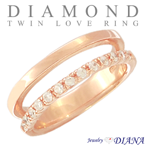 DIAMOND TWIN LOVE RING<br /><font size=