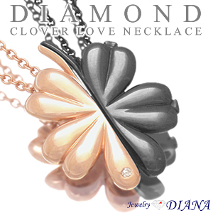 DIAMOND CLOVER LOVE NECKLACE<br><font size=