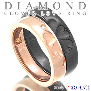 DIAMOND CLOVER LOVE RING<br /><font size=