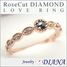 ROSE CUT BLACK DIAMOND LOVE RING<br /><font size=