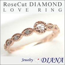 ROSE CUT DIAMOND LOVE RING<br /><font size=