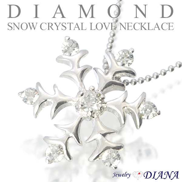 DIAMOND SNOW CRYSTAL LOVE NECKLACE<br><font size=