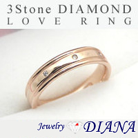 DIAMOND 3STONE LOVE RING<br /><font size=