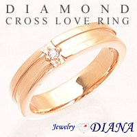 DIAMOND CROSS LOVE RING<br /><font size=