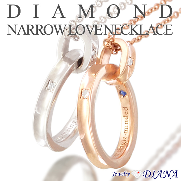 DIAMOND NARROW LOVE NECKLACE<br><font size=
