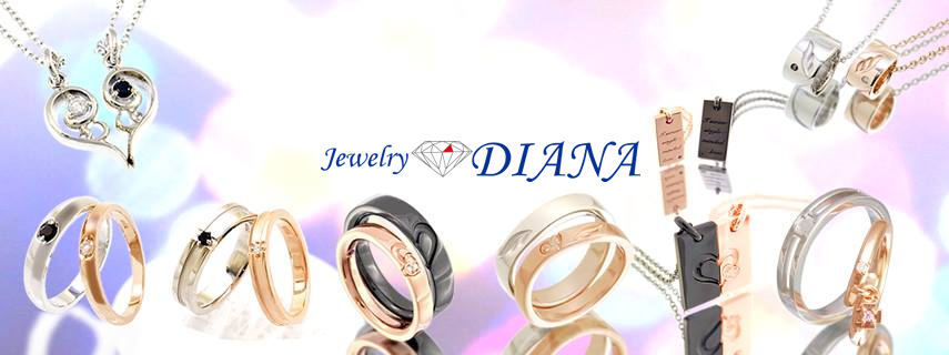 JewelryDIANA-top