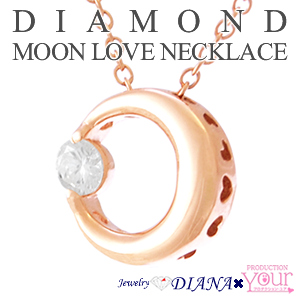 DIAMOND MOON LOVE NECKLACE TYPEA<br /><font size=