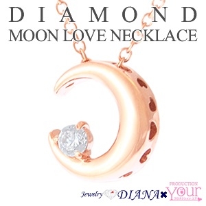 DIAMOND MOON LOVE NECKLACE TYPE-B<br /><font size=