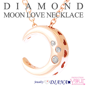 DIAMOND MOON LOVE NECKLACE TYPE-C<br /><font size=