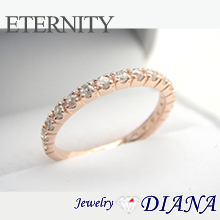 LOVE ETERNITY RING<br /><font size=
