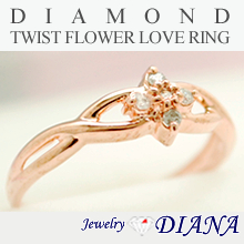 DIAMOND TWIST FLOWER LOVE RING<br /><font size=