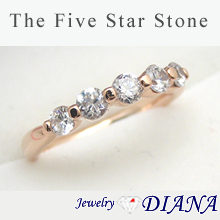 THE FIVE STAR STONE LOVE RING<br /><font size=