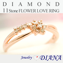 11STONE DIAMOND FLOWER LOVE RING<br /><font size=
