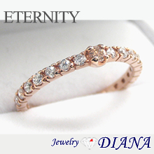 BROWN DIAMOND ETERNITY RING<br /><font size=