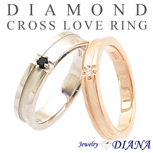 DIAMOND CROSS LOVE PAIR RING<br /><font size=