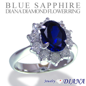BLUE SAPPHIRE DIANA DIAMOND FLOWER RING<br /><font size=