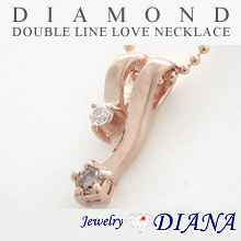 DIAMOND DOUBLE LINE LOVE NECKLACE<br><font size=