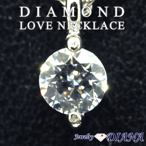 DIAMOND LOVE NECKLACE<br><font size=