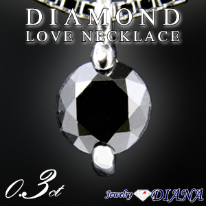 0.30CT DIAMOND LOVE NECKLACE<br><font size=