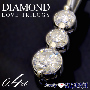 DIAMOND LOVE TRILOGY<br><font size=