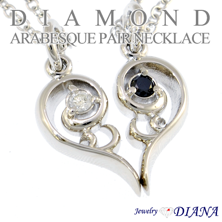 DIAMOND ARABESOUE PAIR NECKLACE<br><font size=