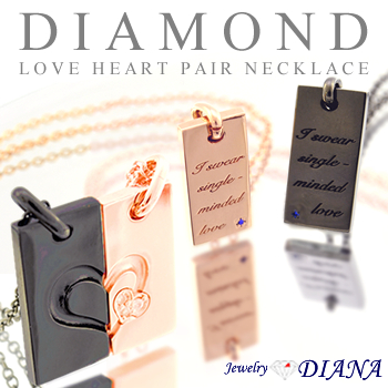 DIAMOND LOVE HEARTPAIR NECKLACE<br><font size=