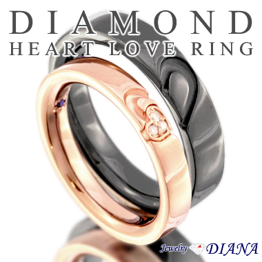 DIAMOND LOVE HEART PAIR RING<br /><font size=