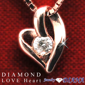 DIAMOND HEART LOVE NECKLACE<br><font size=