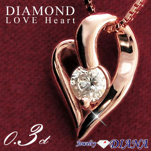 0.30CT DIAMOND LOVE HEART NECKLACE<br><font size=