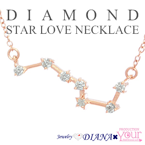 DIAMOND STAR LOVE NECKLACE TYPE-A<br /><font size=