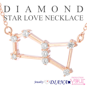 DIAMOND STAR LOVE NECKLACE TYPE-B<br /><font size=