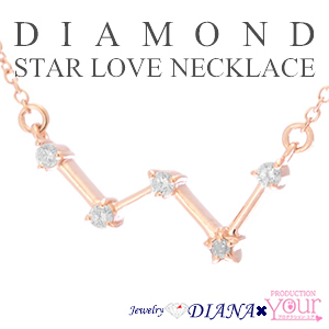 DIAMOND STAR LOVE NECKLACE TYPE-C<br /><font size=