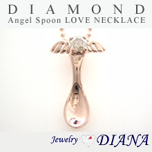 DIAMOND ANGEL SPOON LOVE NECKLACE<br><font size=