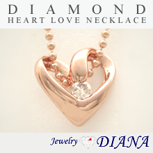 DIAMOND OPEN HEART LOVE NECKLACE<br><font size=