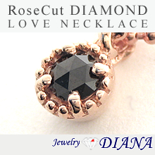 ROSE CUT BLACK DIAMOND LOVE NECKLACE<br><font size=
