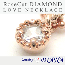 ROSE CUT DIAMOND LOVE NECKLACE<br><font size=