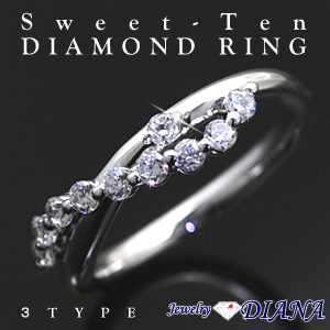 DIAMOND SWEET-TEN K10 RING<br /><font size=
