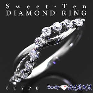 DIAMOND SWEET-TEN RING<br /><font size=
