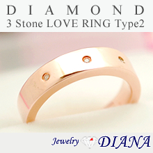 DIAMOND 3STONE LOVE RING TYPE2<br /><font size=