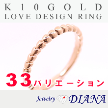 K10 GOLD LOVE DESIGN RING<br /><font size=