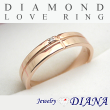 DIAMOND LOVE MARRIAGE RING<br /><font size=