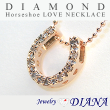 DIAMOND HORSESHOE LOVE NECKLACE<br><font size=