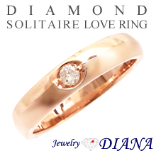 DIAMOND SOLITAIRE LOVE RING<br /><font size=